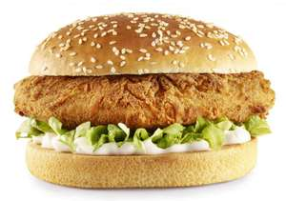Vegan Burger £1.99 @ KFC