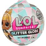 Lol Surprise Glitter Globe - £5.50 Instore @ Tesco (Barnsley)