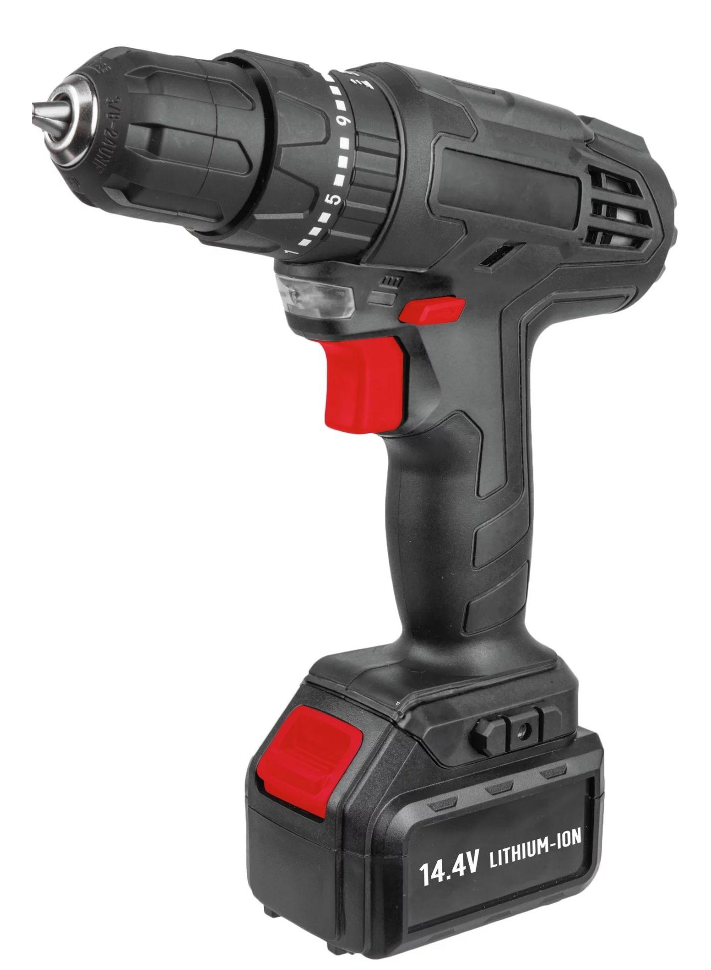 Simple Value 1.3Ah Cordless Hammer Drill - 14.4V £12.50 Argos