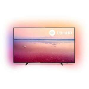 "OPEN BOX - GRADE A1 - Philips 43PUS6704/12 43"" Smart 4K Ultra HD LED TV with 1 Year Warranty £259.97 at Appliances Direct"