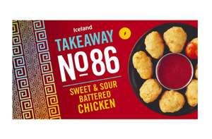Chinese New Year Ready Meal Deal 4 for £5 at Iceland