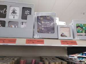 Sainsbury's - Christmas Cards 1p per pack - (Cromwell Rd, London)