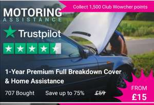 Premium full Breakdown Recovery £15 for 1 year (£30 excess) or £24 no excess at Wowcher