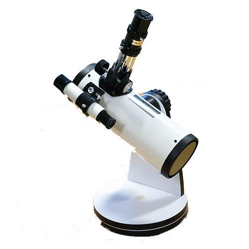 Jessops 300x76 Telescope - White - £29.99 @ Jessops
