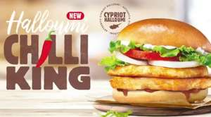 Get free regular fries @ Burger King if you buy a Halloumi Chilli King Sandwich - available on app - £3.99