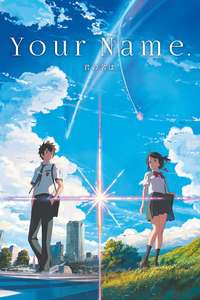 Your Name - 28 Day HD Rental now 90p at Chili