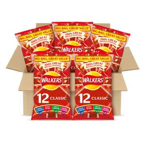 Variety pack Walkers crisps 60 packs £10.99 (£7.69 subscribe and save which is 12.8p a bag) (+£4.49 Non Prime) @ Amazon
