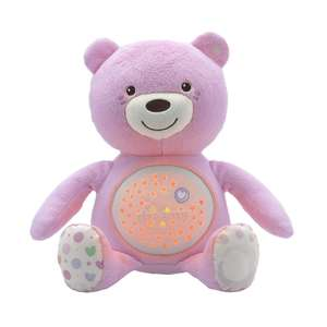 Chicco First Dreams Baby Bear Pink £14.99 @ Amazon (+£4.49 Non-prime)