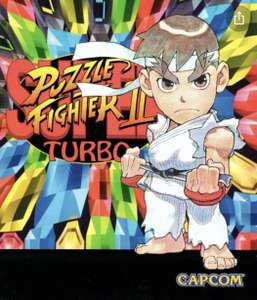 Super Puzzle Fighter II Turbo HD Remix (Xbox 360/Xbox One) £1.35 @ Microsoft Store