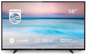 Philips 58PUS6504/12 58inch 4K UHD LED SMART TV WiFi Dolby Atmos Freeview HD + 2 Year Warranty - £399 delivred @ Electrical Discount