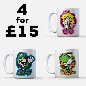 4 for £15 on assorted mugs (100+ to choose from) - IWOOT