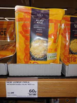 Marks and Spencer microwaveable Pilau Rice 60p at Marks & Spencer Lincoln