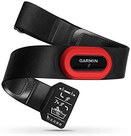 Garmin HRM-Run Heart Rate Monitor Strap for £49.99 @ Amazon