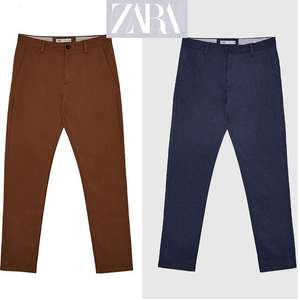 Men's Slim Fit Melange Chinos - 4 colours to choose from (was £29.99) Now £7.99 click & collect @ Zara