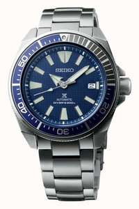 Seiko Prospex 'Samurai' SRPB49K1 £289 delivered with code @ Simpkins Jewellers