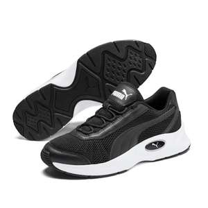Puma Nucleus Training Trainers £21.10 delivered with code + Free Returns @ Puma