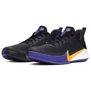 Nike Kobe Mamba Focus Basketball Shoes £81.99 delivered @ Sports Direct