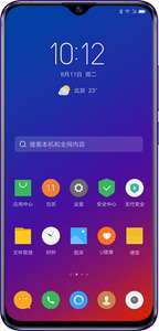 Lenovo Z5s Snapdragon 710, 4/64GB Blue, SD Card, Android 9 @ Aliexpress Deals / Lenovo Store - £82.70 (With Code)