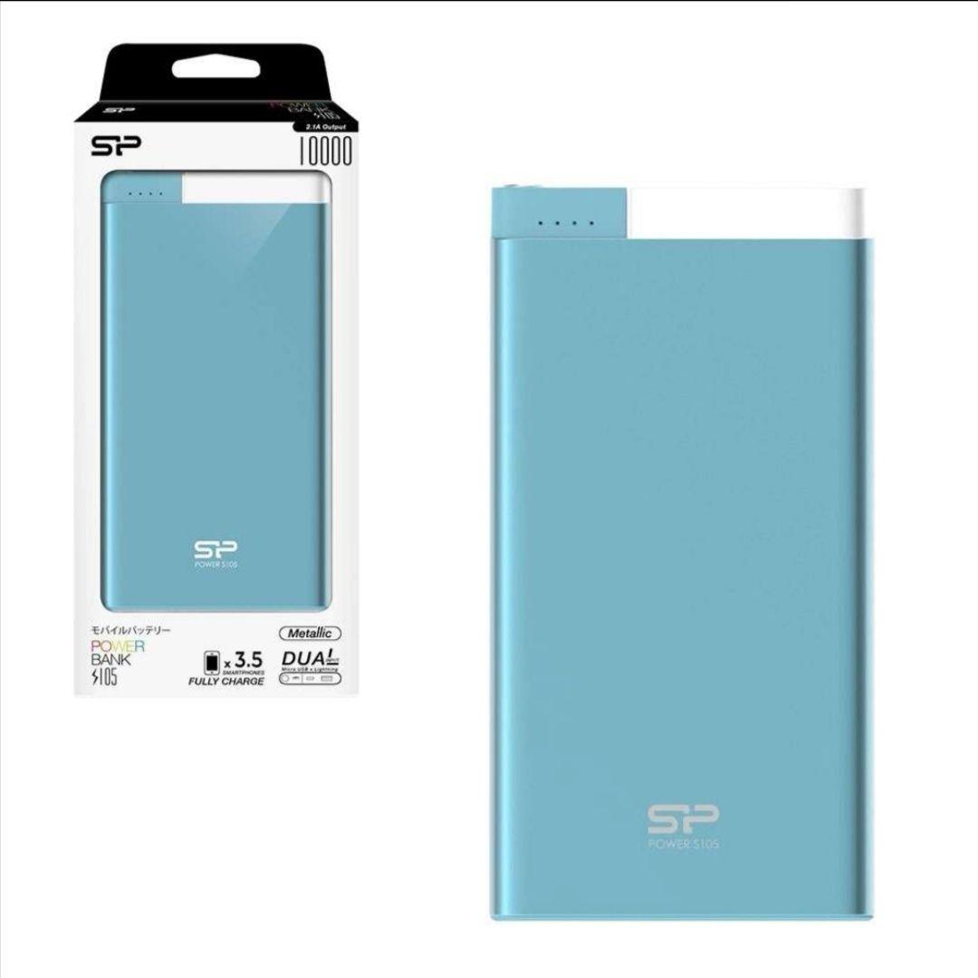 SP Power S105 10,000mAh SLIM Power Bank with Micro-B and Lightning Slots - Blue £10.79 @ 7dayshop.com