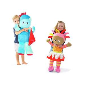 """In The Night Garden Jumbo 30"""" Huggable Iggle Piggle OR Upsy Daisy Soft Toys - £15 Each - Free Click & Collect @ Argos"""
