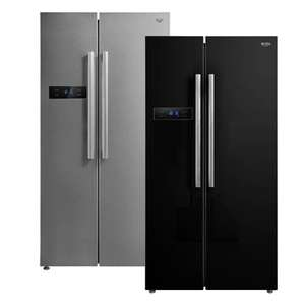 Bush MSBSNFSS American Fridge Freezer - £386.99 Using Code With Free Delivery @ Argos - 2 Year Guarantee