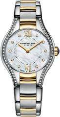10% off Selected Ladies watches with voucher code @ C.W. Sellors Jura watches