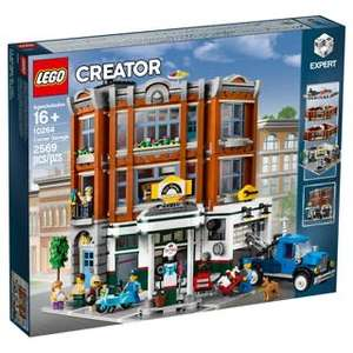LEGO 10264 Corner Garage Modular Building - £135.99 - John Lewis & Partners