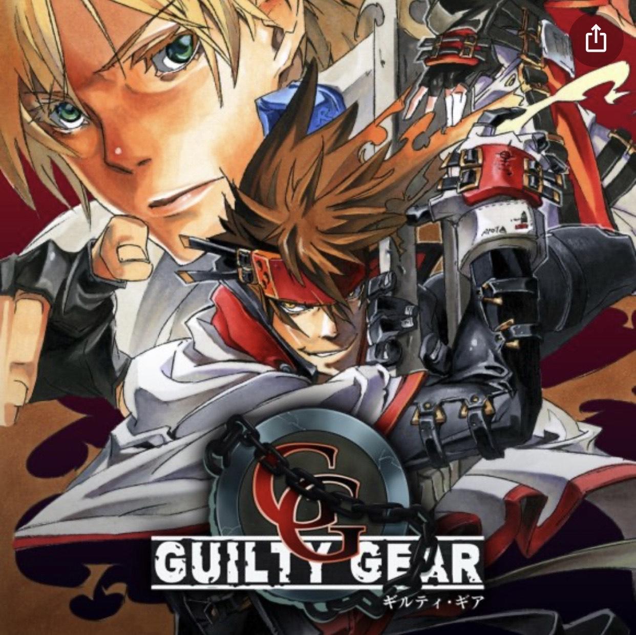 Guilty Gear XX Accent Core PLUS R (switch) £8.70 @ Nintendo Shop