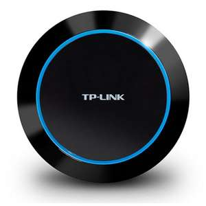 TP-Link 2.4A 5-Port Fast USB Charger - Black - £10.93 with Free Delivery @ MyMemory