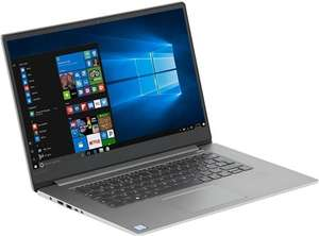 LENOVO Ideapad 530S Ultrabook £549.97 at Scan