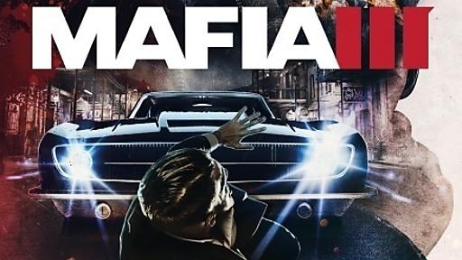 Mafia III PC £4.89 at WinGameStore