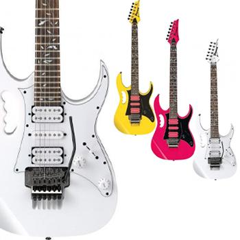 Ibanez Steve Vai JEM Junior Electric Gutiar - White, Pink or Yellow - £374.98 Using Code @ guitarampkeyboard / eBay