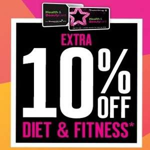 One day only! 10% off Diet & Fitness at Superdrug