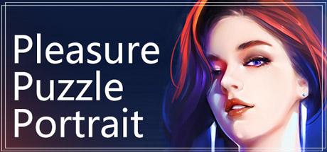 Pleasure Puzzle:Portrait 趣拼拼:肖像画 (Steam) Free to Keep @ Steam Store