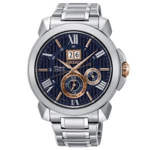 Seiko Premier Kinetic Watch SNP153P1 With SAPPHIRE Crystal £269 @ AMJ watches