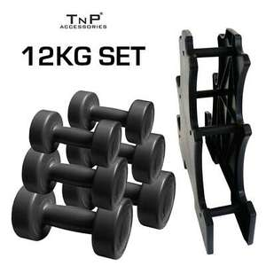 12Kg Vinyl Dumbbell Set with Stand Rack(1Kg+2Kg+3kg Pairs) From puresourcenutrition2011/ eBay