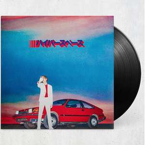 Various Vinyl Sale e.g Beck - Hyperspace LP £5 delivered @ Urban outfitters