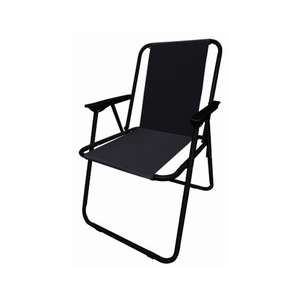 Redwood Folding Camp Chair £9.89 including delivery @ Euro Car Parts