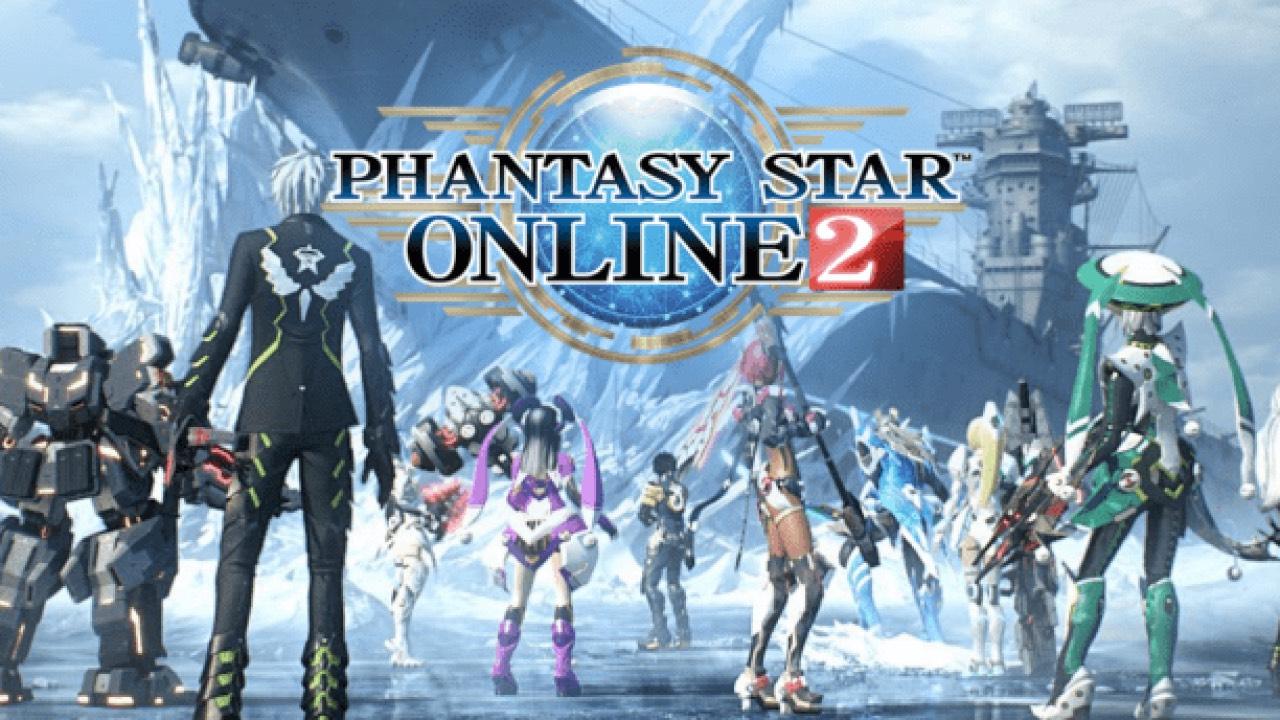 Xbox - Phantasy Star Online 2 - Free @ Microsoft Store