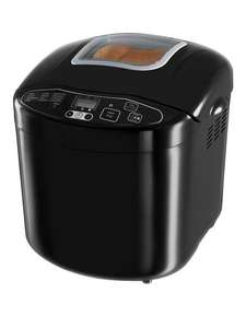 Russell Hobbs 23620 Compact Breadmaker £64.99 + £3.99 delivery at VERY