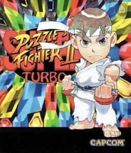 Super Puzzle Fighter II Turbo HD Remix (Xbox 360/Xbox One) £1.35 @ Xbox Store