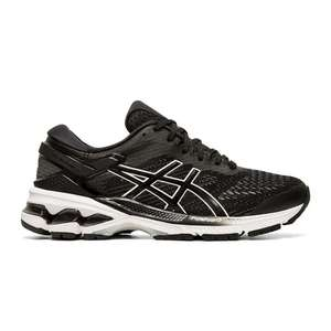 Asics gel kayano 26 womens trainers £99.20 +£4.99 delivery @ House of Fraser