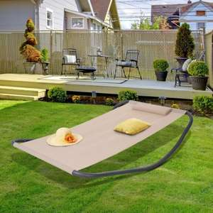 Garden Rocking Lounger / Day Bed with Pillow in Black or Beige £80.99 delivered @ eBay / Outsunny