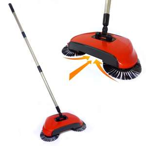 Automatic Spin Sweeper 3 in 1 Floor Sweeping Brush Broom, Duster & Dustpan Pukkr x 1 £7.44 Delivered @ Roov