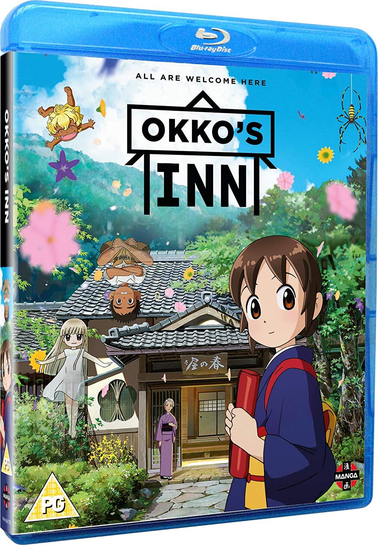 Okkos Inn (Blu-ray) £6.99 delivered @ The Entertainment Store / Ebay