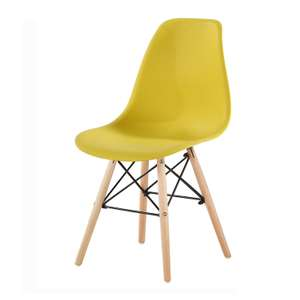 LIA set of 4 modern design Eames-style dining chairs for £56.99 delivered @ eBay / MCC Outlet