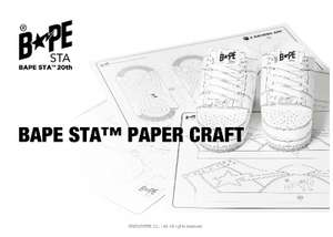 BAPESTA Papercraft Kit - print and design your own sneakers