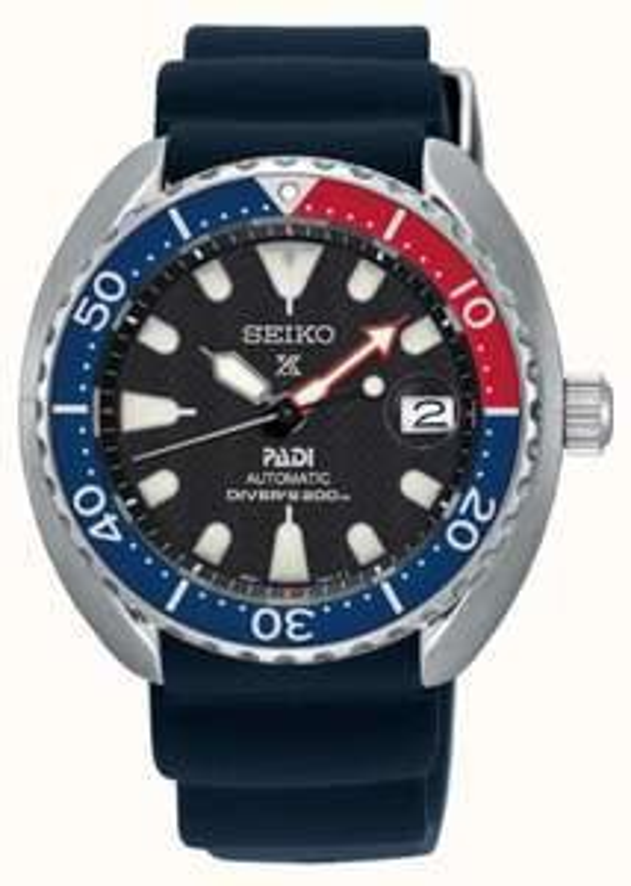 Seiko padi mini turtle SRPC41K1 automatic divers watch £303.05 @ First class watches