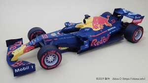 Free Red bull and Torro rosso papercrafts and colouring sheets via Honda