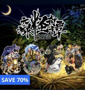Muramasa Rebirth Genroku Legends Collection (PS VITA) £2.78 @ PlayStation Store